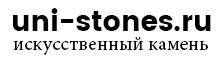 Uni-Stone.ru