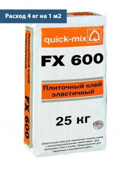 Quick Mix - FX 600 Плиточный Клей